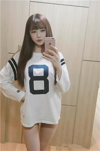 Bj So Jin Picture and Photo - Hotgirl.biz